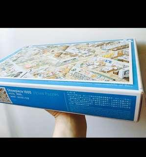 Puzzle - 1000 jigsaw Puzzle (strong plastic) JP