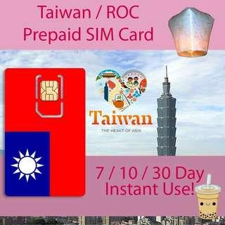 🇹🇼 Taiwan Prepaid SIM Card