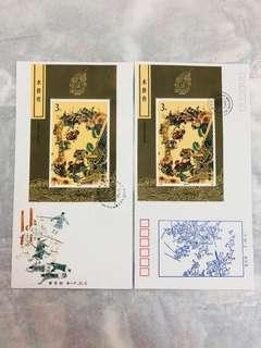China Stamp 1991 First cover '水浒传' 首日封!