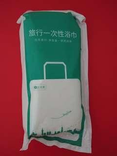 Travel Disposable Bath Towel