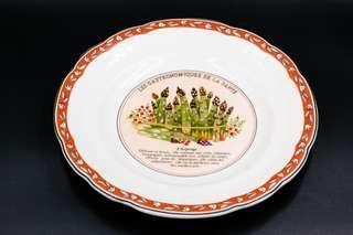 法國GIEN Les Gastronomiques De La Sante系列蔬菜圖案沙律碗 L'Asperge(蘆筍)