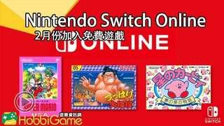 Switch Online $48 一年會籍