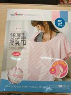 全新台灣授乳巾(減至$160)正貨