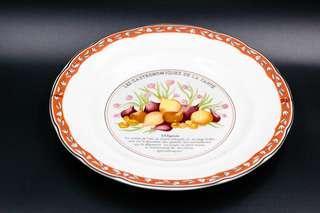 法國GIEN Les Gastronomiques De La Sante系列蔬菜圖案沙律碗 L'Oignon(洋蔥)