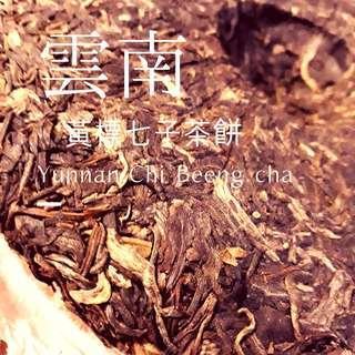 🚚 珍藏多年普洱茶餅