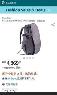 Cote&ciel Cote & Ciel Isar Alias Medium Cowhide Leather Backpack Graphite Grey 割愛放全皮背囊