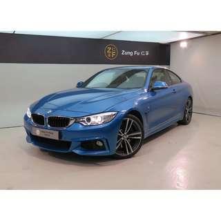BMW 430I COUPE M Sport 2016/17'