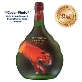 Meukow Napoleon Cognac - Comes in Elegant Green Bottle