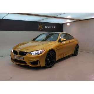 BMW M4 Coupe 2015'