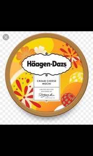🚚 7-11 哈根達斯輕乳酪麻糬迷你杯