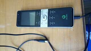 Ogawa smart sense remote control