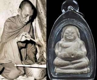 🚚 LP Kuay Phra Sangkacai, Nur Phong VHTF, Wat Kositaram, BE 2509