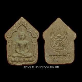 Thai Amulet - 1st batch Phra Khun Paen Be2540 of LP Mee Wat Munwichai
