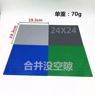 24x24 Building block/toy brick base plate