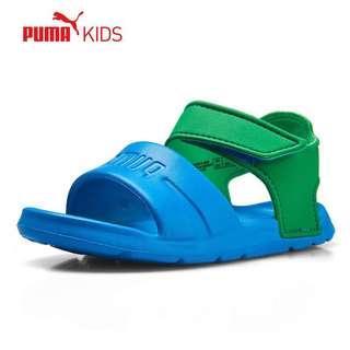 Puma sandals #MakeSpaceForLove