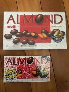Meiji Almond Regular size/ jumbo size 2 sets