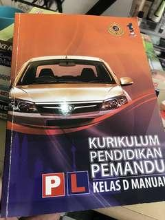 Driving license reference book