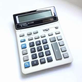 Citizen Electronic Calculator SDC-8780L