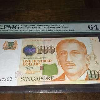 Singapore $100 serial number error.