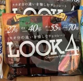 Look 4 Chocolates 🇯🇵