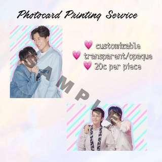 ✨CHEAP PHOTOCARD PRINTING SERVICE✨