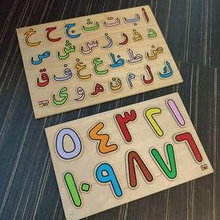 Wooden Arabic Alphabets/Numbers