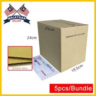 (250mm x 195mm x 240mm, Set of 5) Small Cardboard Shipping Box for Packing