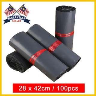 (28cm x 42cm) 100pcs Strong Plastic Courier Postal Mailing Postage Bag