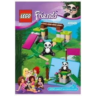 LEGO® Friends™ ​41049 Panda's Bamboo (Polybag)