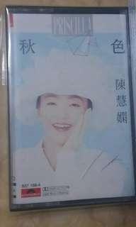 陳慧嫻 🍁秋色 錄音带