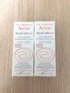 [包郵] $18/2支 Avene xera Clam A.D 紓緩修護潤膚霜 (Sample 試用裝)