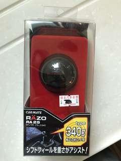 CARMATE RAZO 340g 黑色金屬波棍頭 100%全新未用過