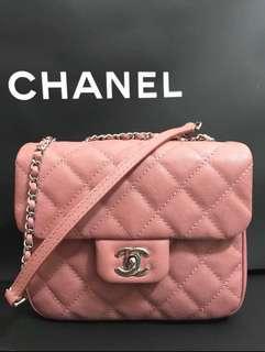Chanel urban companion