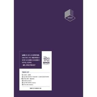 🚚 VIXX : LEO, Nam Tae Hyun, UP10TION : Kuhn, Wei, Bitto - EP Album [SPACE PROJECT]