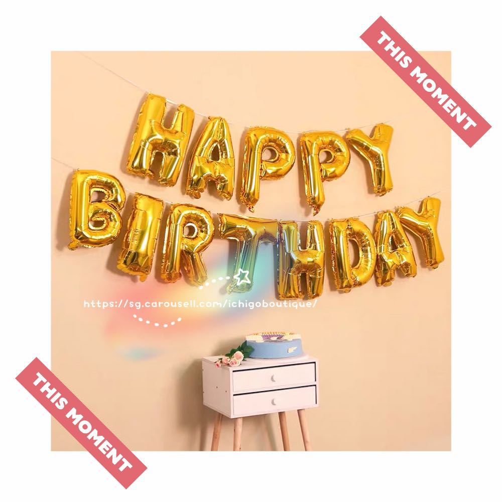 16 Inch Gold Happy Birthday Foil Balloons Design Craft Others On