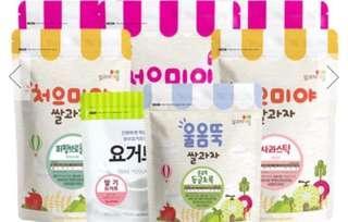 韓國🇰🇷直送BB產品