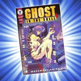 Ghost in The Shell #1 Dark Horse Comics