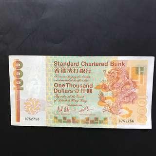 85年香港渣打銀行1000元B752756VF