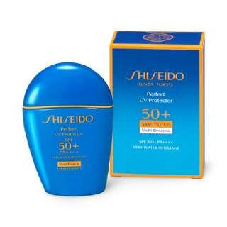 🚚 BNIB Shiseido Perfect UV Protector