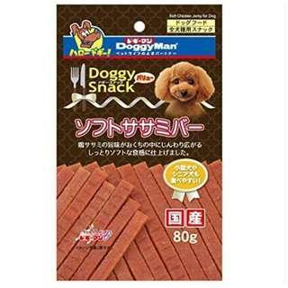 Doggyman DMSN1004 雞肉軟條 80g