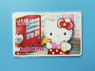 Hello Kitty汽水機 OCT0PUS八達通