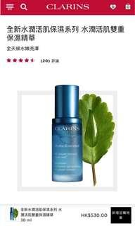 Clarins Hydra-Essentiel serum 30ml