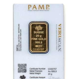 20gm PAMP SUISSE GOLD BAR