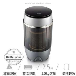 全新 韓國 HYUNDAI 現代 迷你洗衣機 大容量 仿手搓洗衣+脫水  $499