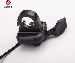 Wuxing Thumb Finger Throttle