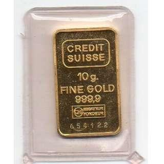 10GM CREDIT SUISSE 999.9 PURE GOLD BAR