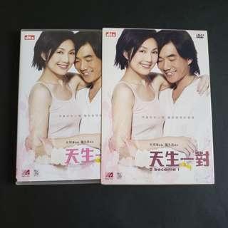天生一對 DVD 楊千樺 任賢齊