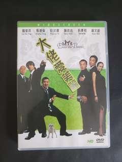 大佬愛美麗 DVD 陳奕迅