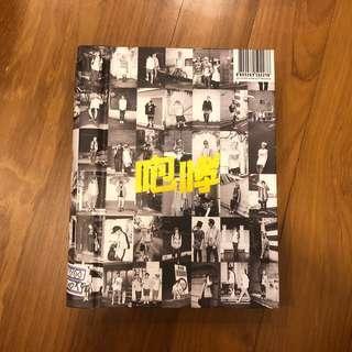 EXO - Growl Repackaged album (Chinese Version)