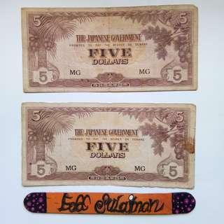 Malaya JIM 5 Dollars block MG